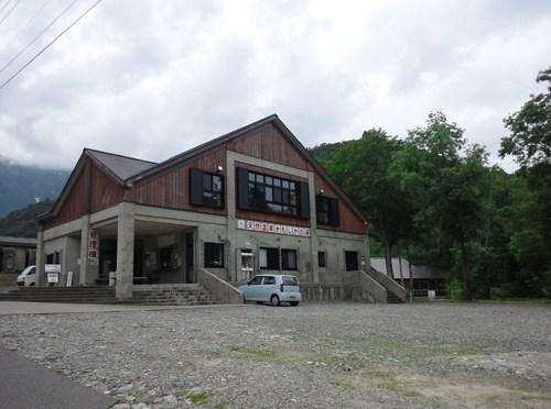 銀山平キャンプ場「かもしかの湯」体験記