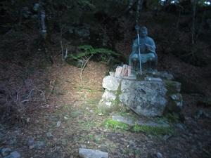 聖宝ノ宿跡