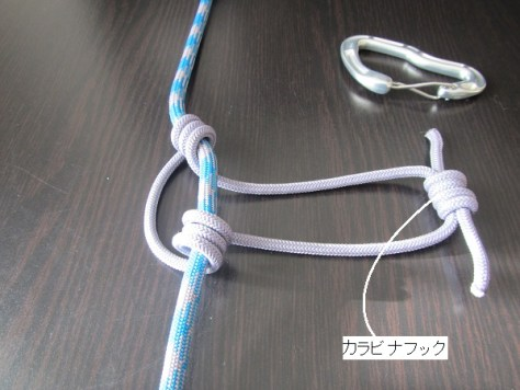 line-153