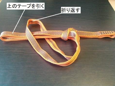line-31