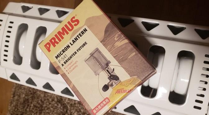 プリムス「P-541マイクロンランタン」について(概要→実践)