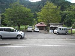 田代駐車場