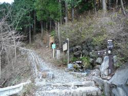 白谷橋登山口