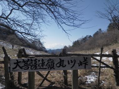丸川荘より眺望