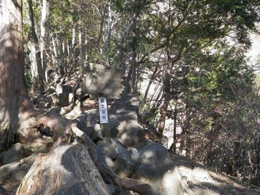 不動の滝看板