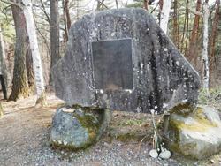 深田公園石碑
