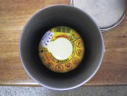 プリムス「PG-110 小型ガス」
