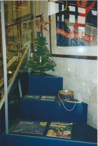 Christmas tree and other commemorative goods, Memorial Museum of Cosmonautics