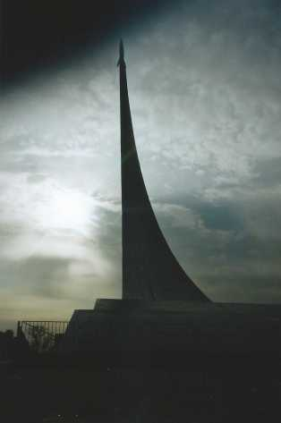 Rocket aims for the stars in a monument at the Memorial Museum of Cosmonautics, Moscow