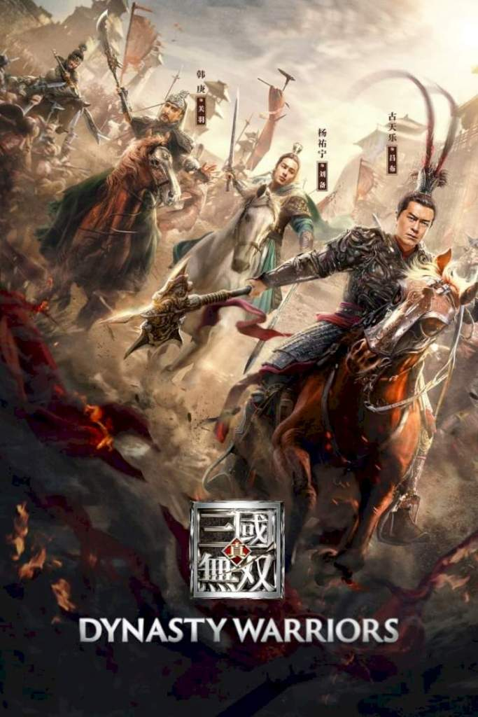 Download Movie: Dynasty Warriors (2021) [Chinese]