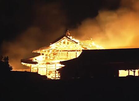 首里城の火災がガチでヤバイ。ネットにアップされた動画のまとめ。(沖縄県那覇市)