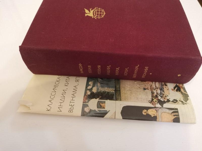 История книг
