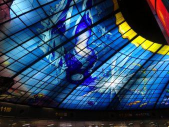Dome of Light Kaohsiung Taiwan