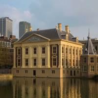 Die fünf ungewöhnlichsten Kunstmuseen Hollands