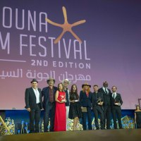 Das El Gouna Film Festival 2019