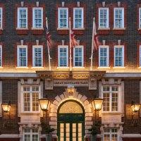Historisches Great Scotland Yard ist nun ein Luxushotel