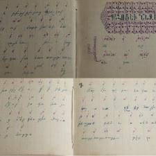 Um sistema de notação para a música clássica turca (e armênia) foi desenvolvido por Hampartsum Limondjian em 1813