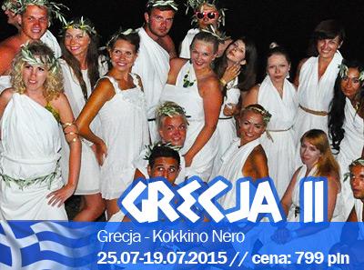 Studencki obóz w Grecji II