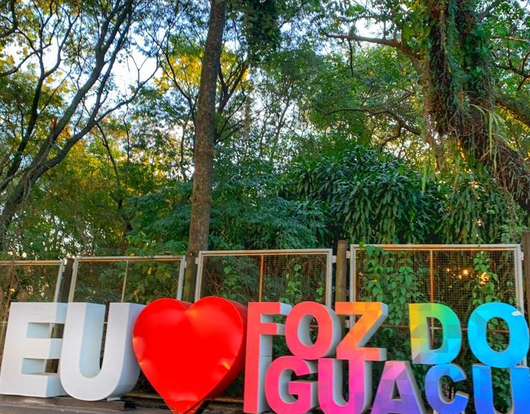 Eu amo Foz do Iguaçu Bosque Guarani