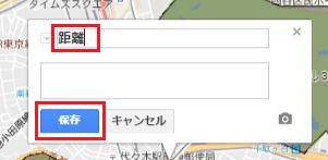my-map-10-14