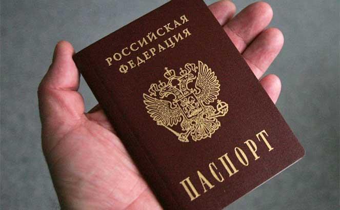 Семейное положение в паспорте страница