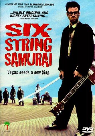 six-string2