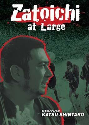 zatoichi-at-large-cover