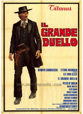 grandduel22