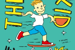 BOOK REVIEW: The New Kid: Unpopular Me by James O'Loghlin, illustrated by Matthew Martin