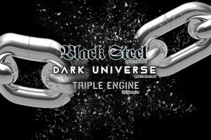 Western Australian legends Dark Universe and Black Steel to Break The Chains
