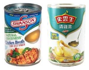 Swanson Chicken soup broth