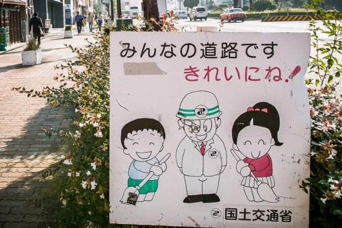 Help us to be happy - sign