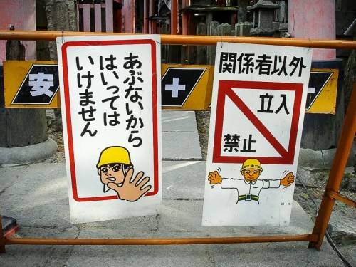 Stop. Don't even think about it! - Japan sign