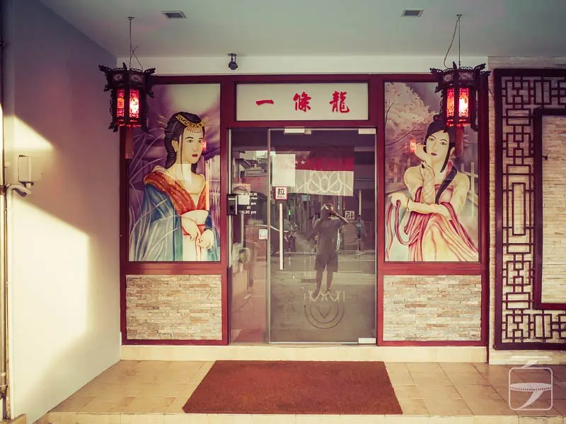 Red Light District, Geylang Singapore