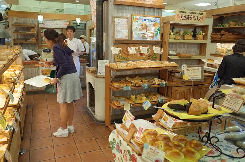 Kobe bakery