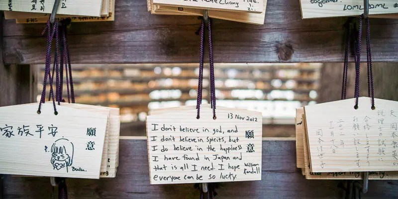 Japanese wooden prayer tablets - 25 travel quotes