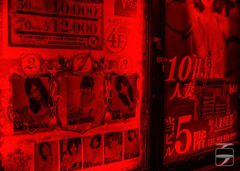 Red light district, club advertising
