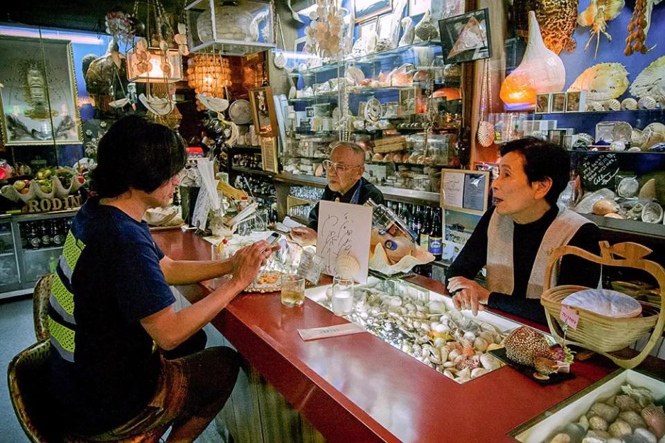 Shell Onomichi
