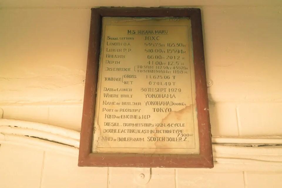 Hikaru Maru data