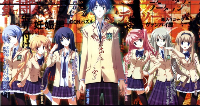 chaos-head-anime-season-2