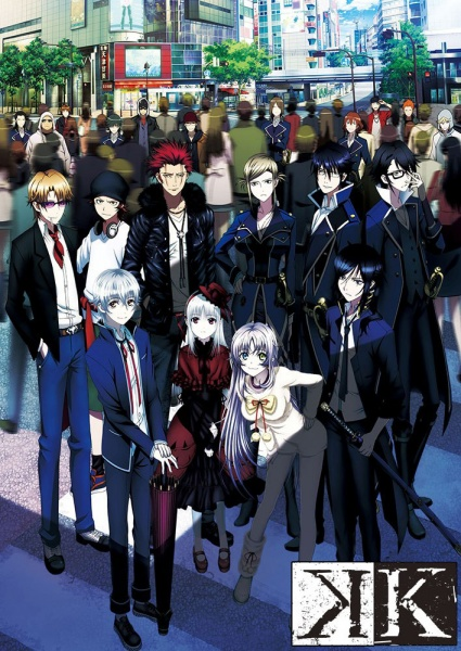 k project 2