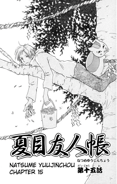 Natsume4d