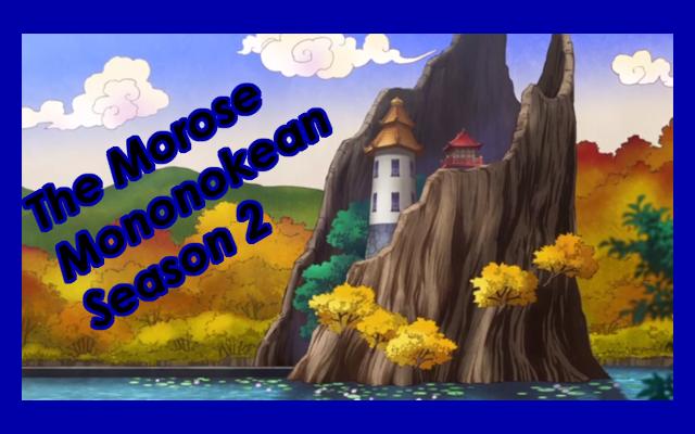 The Morose Mononokean Post Title