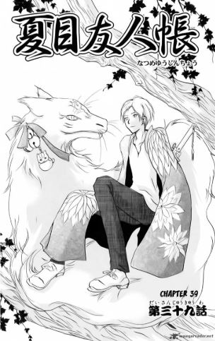 Natsume's Book of Friends Chapter 39
