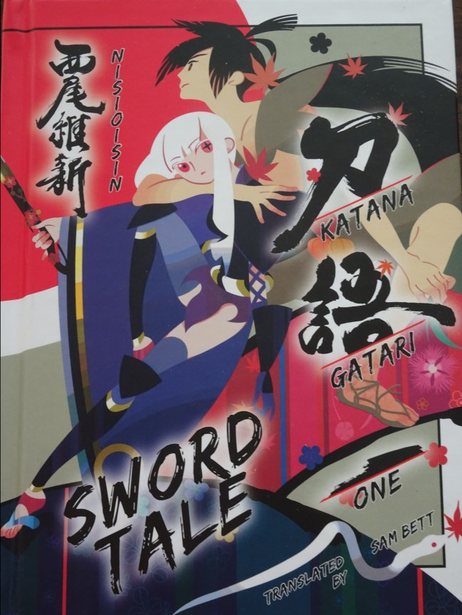 Katanagatari Cover Art