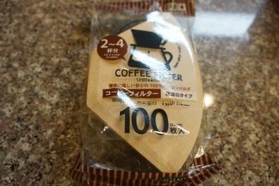 ダイソーコーヒーフィルター使用前1