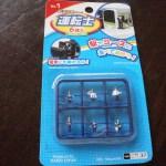 100円ショップダイソーの「プチ電車シリーズ」、運転士の人形もあります!
