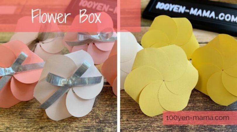 paper flower box