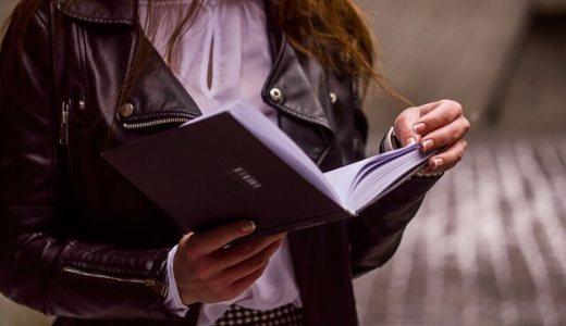 大学生の本のおすすめ|社会に出てから役立つ11冊を徹底厳選