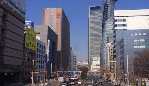 【名古屋市】公務員試験|難易度と傾向から僕が合格した勉強法について